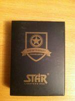 Зажигалка Star