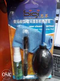 Sg-100 cleaning kit 0