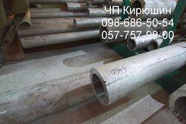 труба 76х(3-4-5-8-10-18) нержавеющей стали нержавейка труба 08х18н10т
