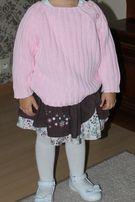 Komplet - spódnica + spodnie + bluzka + sweter 92/98