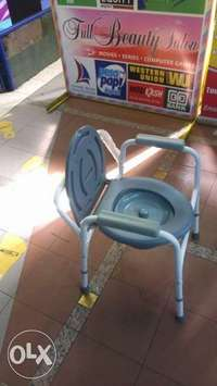 Brand new commode chair. 0