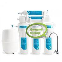 Обратный осмос Organic Master. Отличный фильтр для воды по спец. цене