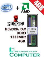 Оперативная Память Kingston DDR3 1333 1600 2Gb 4Gb 8Gb НОВАЯ!!!