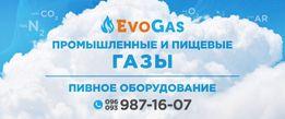 CO2, Углекислота с доставкой по Киеву и области