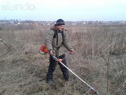 Покос травы Киев. Скос травы.