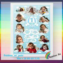 Доска постер достижений, плакат на день рождения Вашего малыша