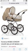 Продам коляску Hesba Condor Coupe Delux vip Beige 2в 1