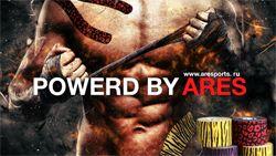Ares tape Тейп Кинезиотейп тейпирование Арес Винница - изображение 1