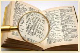 Професійний переклад текстів українською мовою