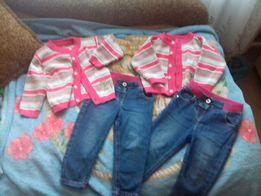 Кофта свитер джинси для девочки на 1-1.5 р можна для двойни