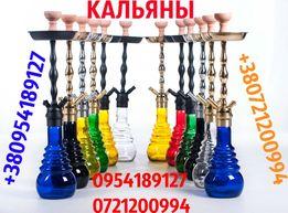 NEW! Кальян Ager Hookah 3070 (АЛЮМИНИЙ)| Original | Цена 4 200 руб.