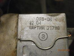 Реле РЭС22+провода СССР