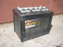 Принимаем эбонитовые аккумуляторы 17 грн за 1 кг