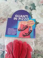 Nowe rękawiczki