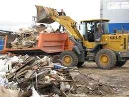 УСлуги вывоз строительного мусора