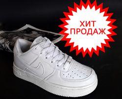 ТОП КАЧЕСТВО!! Кроссовки Nike Air Force ! Найк Аир Форс черные , белые