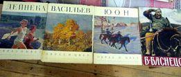 Художественные альбомы русская живопись