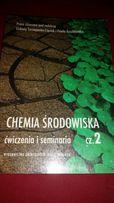 CHEMIA ŚRODOWISKA Elżbieta Szczepaniec-Cięciak, Paweł Kościelniak