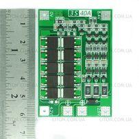 BMS 3S (40А) контроллер для Li-ion АКБ 10.8V (12V) c БАЛАНСИРОМ