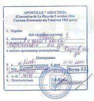 Срочный АПОСТИЛЬ за 1 день на документы в МИДе, МинЮсте, МинОбразова