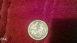 Монета 20 копеек 1931 года - СССР