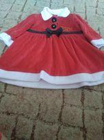 платтячко на принцесу