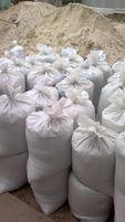 Фасованные материалы в Харькове песок, щебень, керамзит, цемент.
