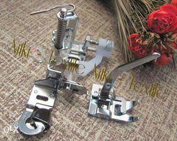 Лапки прижимные для швейных машин