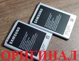 Аккумулятор Samsung Galaxy Note 3 N9000 N9005 B800BK/B800BC Оригинал