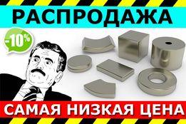 №❶ Неодимовый МАГНИТ → мега РАСПРОДАЖА склада N45 - 30х7мм