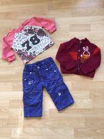 Штаны, штанишки, кофта 6-9 м 68-74 р+подарок