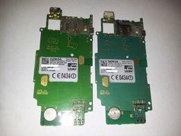 Nokia n97-4 rm-555