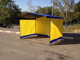 палатка торговая палатка для уличной торговли палатки торговые Харьков