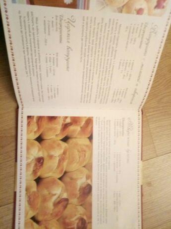 Книга Украинская кухня. Новая Киев - изображение 4