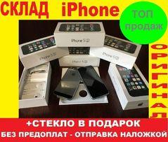 Айфон IPhone 5s 16Gb [NEW в завод.плёнке] только Оригинал-5с 8штук