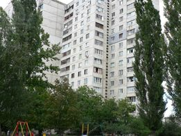 Квартиры по Договору Пожизненного Содержания в Киеве и не только