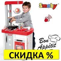 2 ПО ЦЕНЕ 1 Интерактивная детская кухня Smoby Bon Appetit 310800