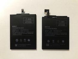 Аккумулятор Батарея Xiaomi Redmi Note 3 BM46 Redmi 3 Redmi 4X BM47