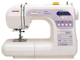 СРОЧНЫЙ! ремонт швейных машин и оверлоков.