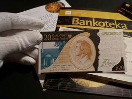 Банкнота 200 лет со дня рождения Шопена 20 злотых UNC