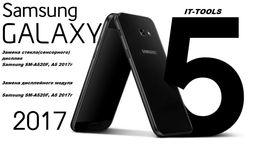 ЗАМЕНА СТЕКЛА SAMSUNG SM-A720F,Ремонт Samsung SM-A520(A5),sm-A320(a3)