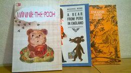 Книги на английском языке для школьников
