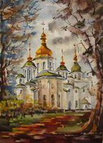 Авторская акварель 19х27 см София Киевская