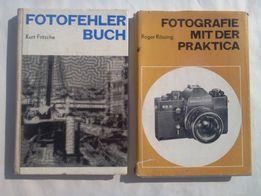 Продаю книги по фотографии (2 на немецком и 1 на польском языках)