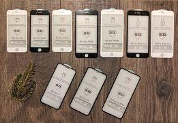 Защитное 3д/5d Стекло на iPhone 6/6s/6+/7/7+/8/8+/X/Xr/Хmax айфон плюс