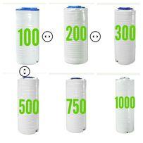 Емкость пищева пластиковая 100,200,300,500,750,1000л. Тара, бак.