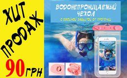 ДВОЙНОЙ водонепроницаемый подводный чехол для телефона смартфона Iphon