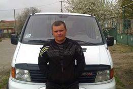 перегон авто по Украине! И херсонской области
