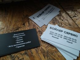 Ремонт чистка монтаж продажа бойлера Киев Срочно
