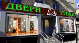"""""""ДВЕРИ ТИТАН"""" - салон-магазин межкомнатных дверей!!!"""